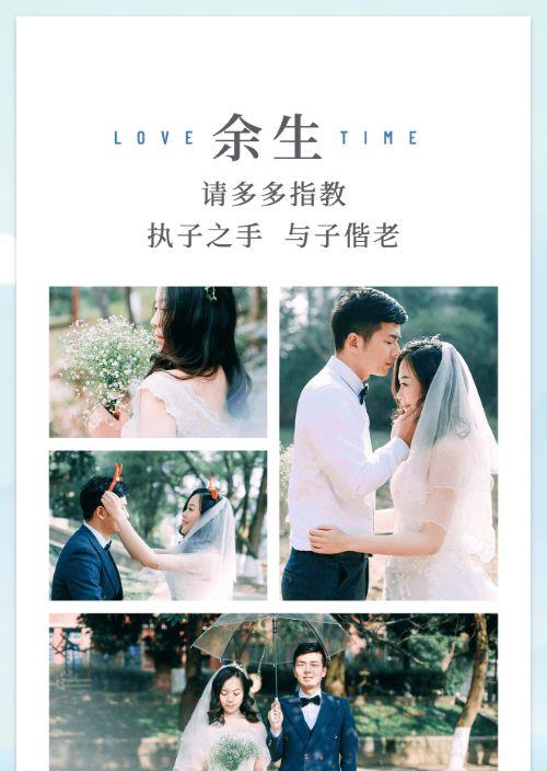婚纱照免费抽,100%中奖-模版详情-模版中心-金数据-活动报名模板-摄影模板